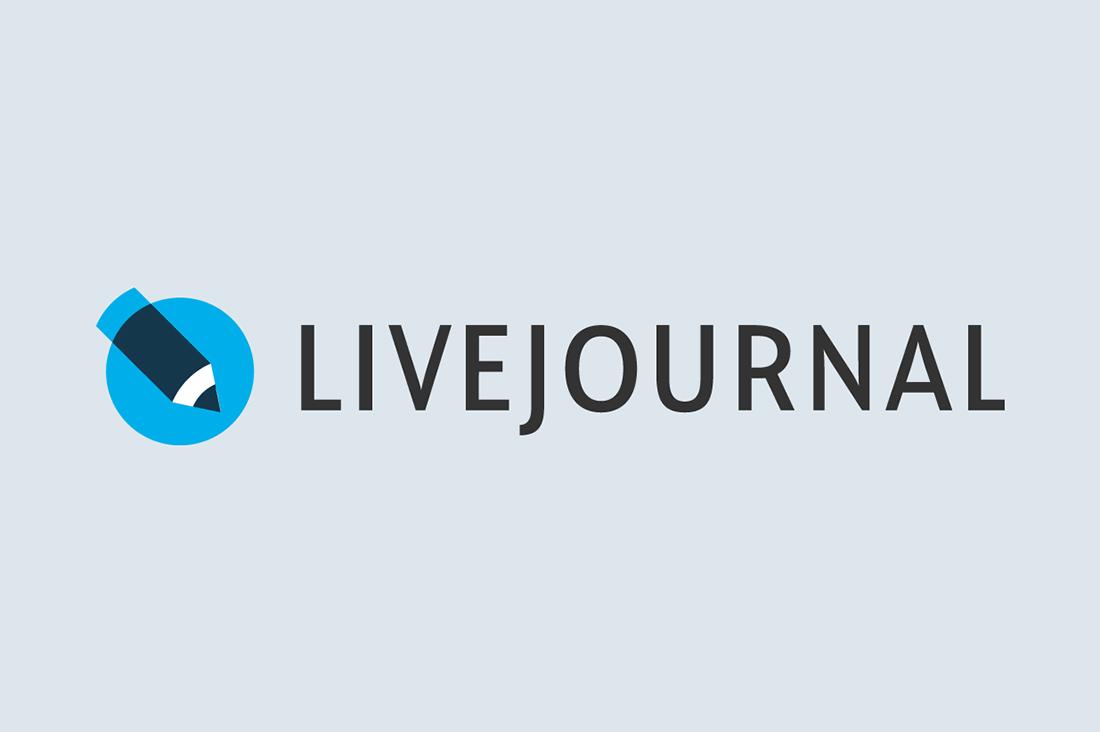 LiveJournal - олдскульная блоговая платформа
