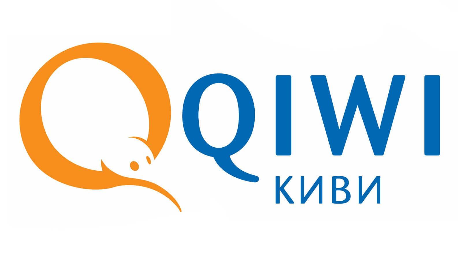 QIWI - электронная платежная система