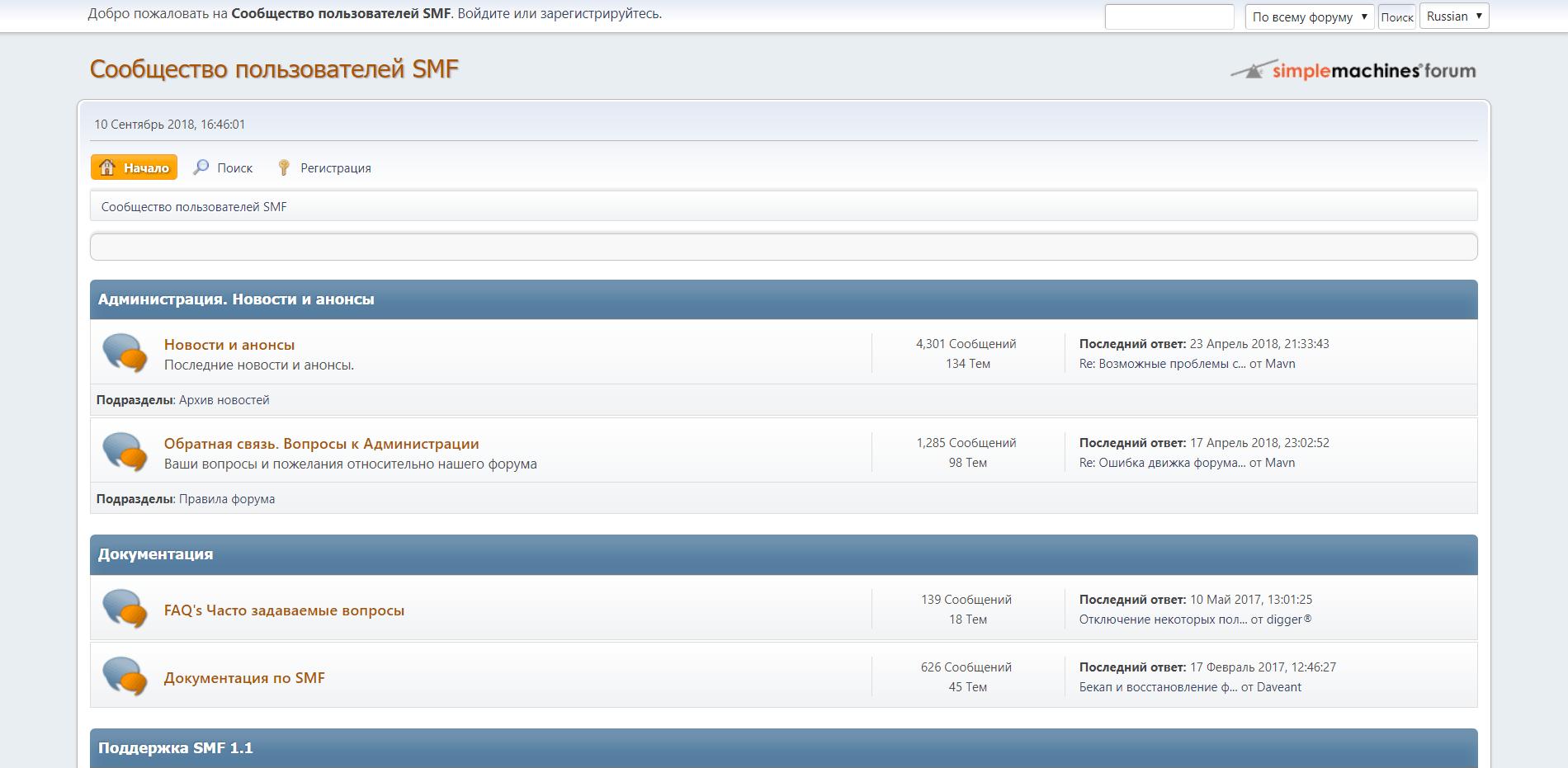 Simple Machines Forum - опенсорсная платформа для форумов