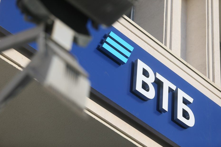 ВТБ - крупный российский банк