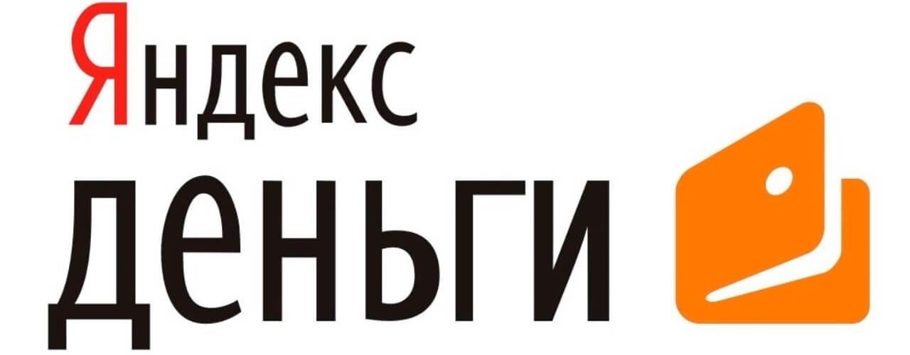 Яндекс Деньги в топе лучших платежных сервисов 2018