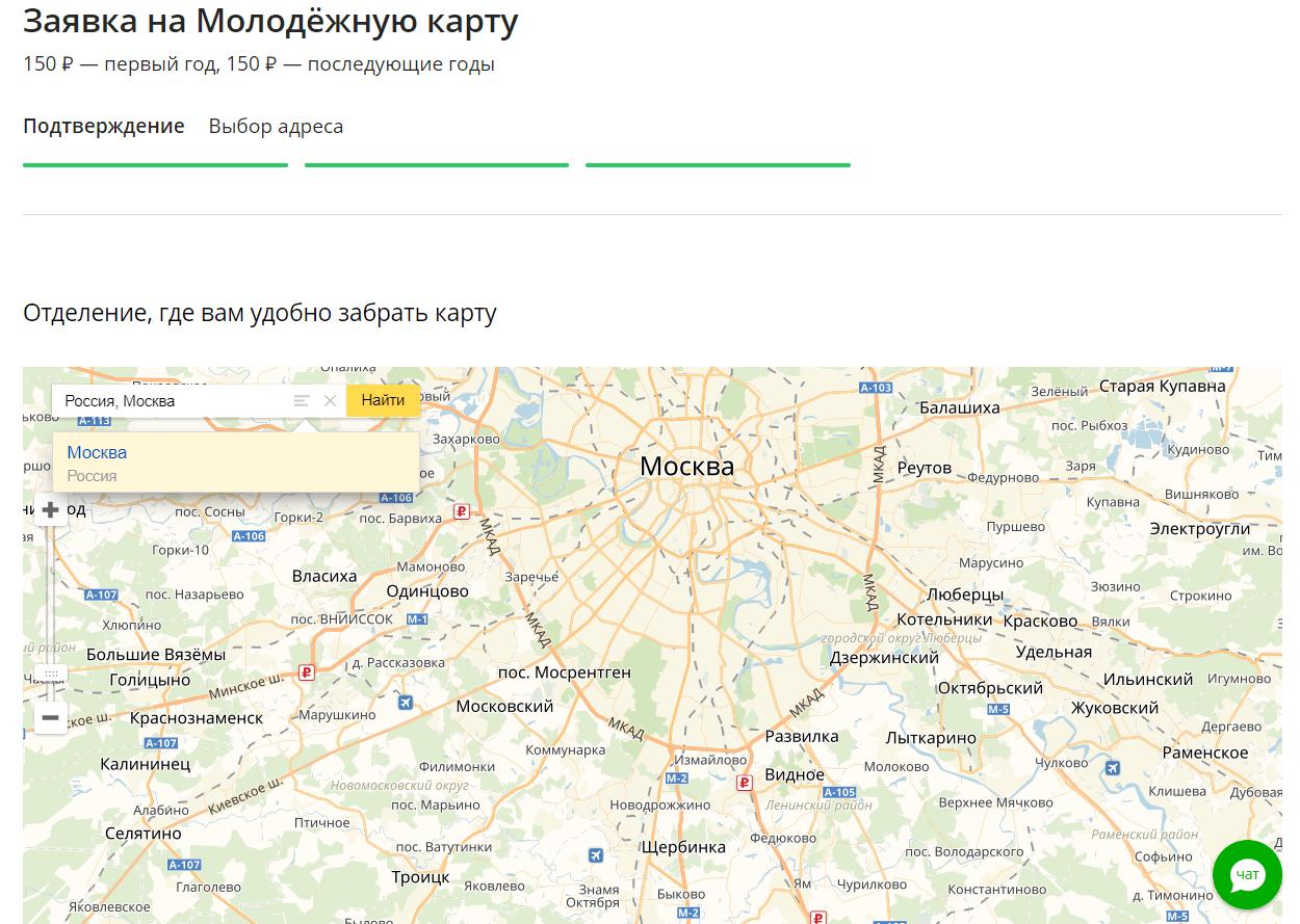 Выбор филиала Сбербанка на карте России