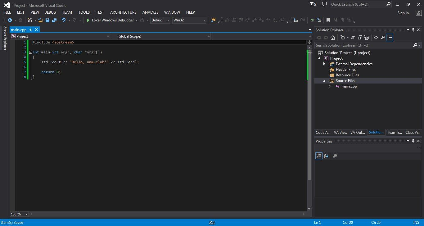 Microsoft Visual Studio - среда разработки на C++
