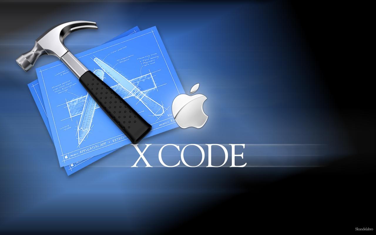 XCode - индивидуальная среда разработки для MacOS