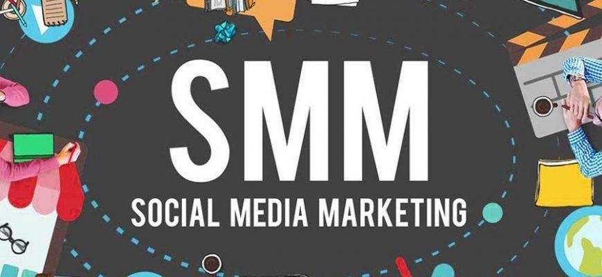 Лучшие курсы по SMM-маркетингу