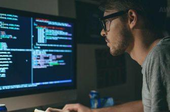 Лучшие курсы программирования