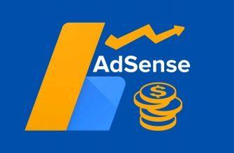 Как вывести деньги с AdSense и Ютуба