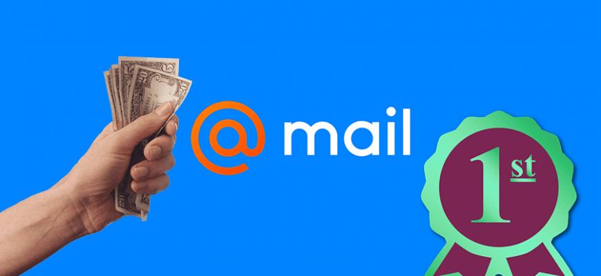 Как купить первое место в выдаче через кабинет вебмастера Mail.ru