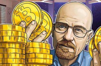 Лучшие онлайн-обменники криптовалюты
