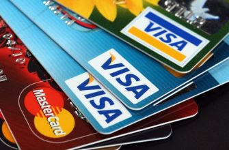 Лучшие и самые выгодные кредитные карты с кэшбэком