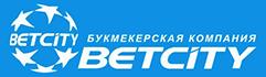 BetCity - букмекерская контора