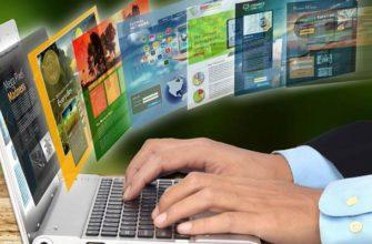 Биржи для покупки-продажи сайтов, ютуб-каналов, групп в соцсетях