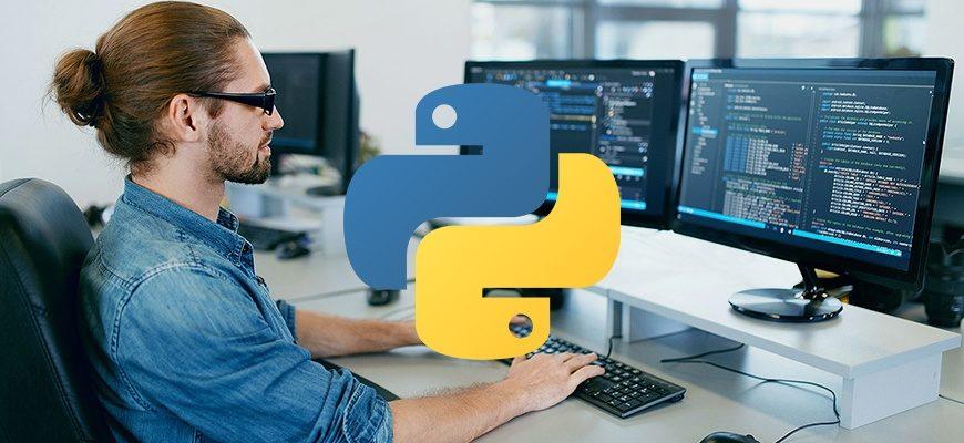 Лучшие курсы программирования на Python для начинающих