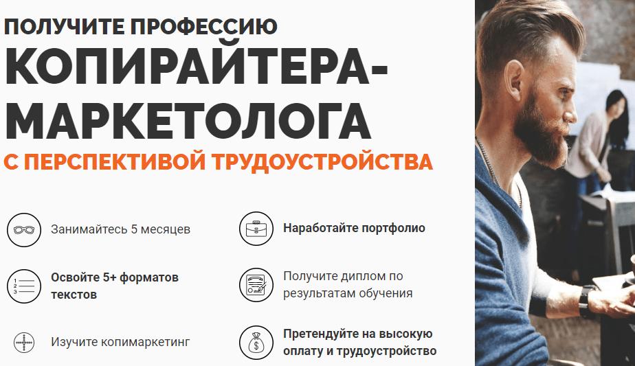 Цех копимаркетологов Сергея Трубадура