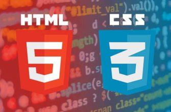 Лучшие курсы по HTML и CSS для верстальщиков и Frontend-разработчиков