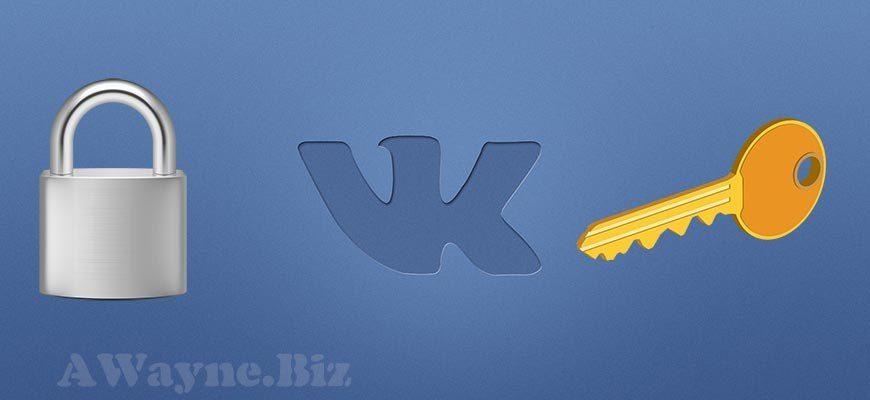 Как посмотреть закрытый профиль Вконтакте
