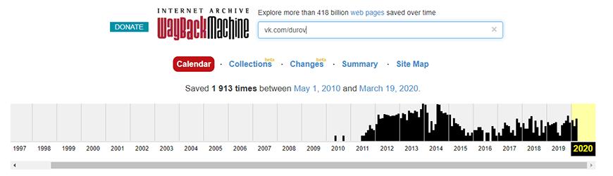 Посмотреть закрытый аккаунт Вконтакте через Веб-архив