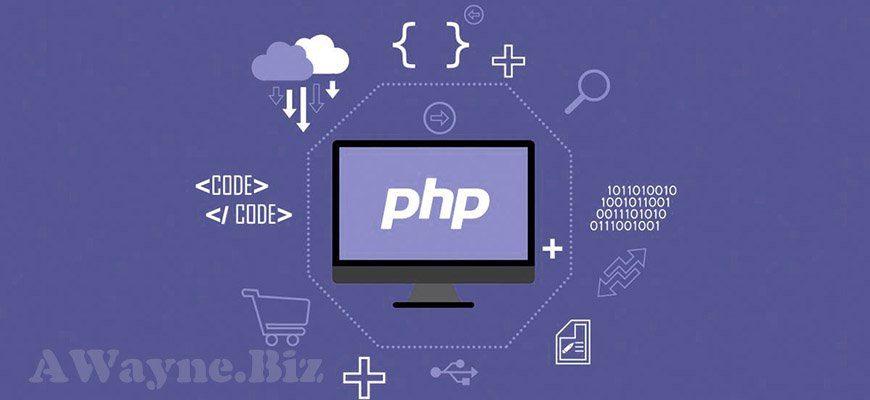 Лучшие курсы по языку программирования PHP