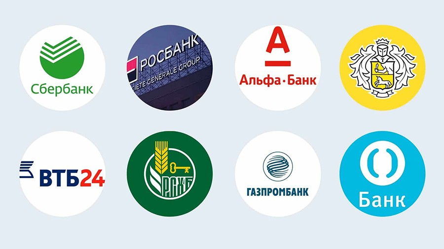Логотипы банков, которые подключены к СБП